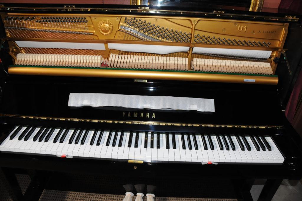 Yamaha Piano Portland